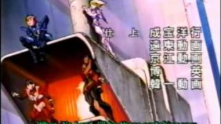the first ending of microman subbed in english.
