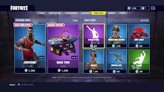 FORTNITE NEW LEBRON JAMES SKIN! NEW BASKETBALL SKINS! HOOP PICKAXE AND GLIDER! - Sol @BlazedRts
