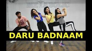 Daru Badnaam Dance Choreography | Zumba Dance | Daru Badnaam Fitness Fusion Choreography