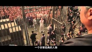Film【黃飛鴻之英雄有夢】幕后花絮 英雄戰場制作特辑 - 故事篇