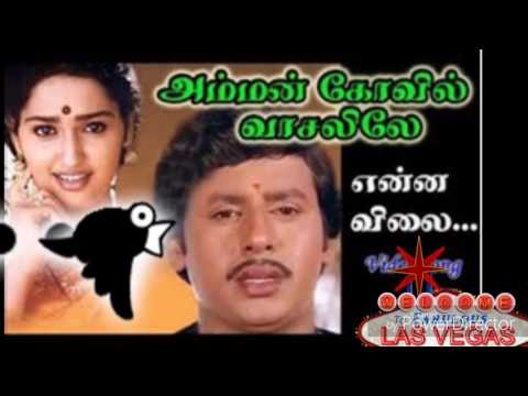 Vayasu Ponnuthan HD Song # Mahendran Mrm