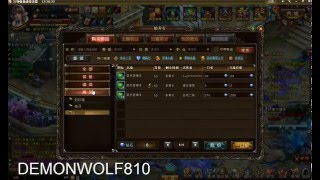 Wartune - ALL CHINESE UPDATES WE WILL GET SOON