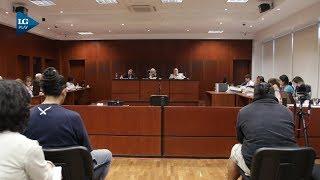 Caso Chocobar: la fiscalía pidió entre 10 y 18 años; las querellas perpetua