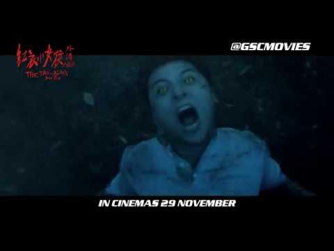 《红衣小女孩外传:人面鱼 THE TAG ALONG: DEVIL FISH》 (Official Trailer) - In Cinemas 29 November 2018