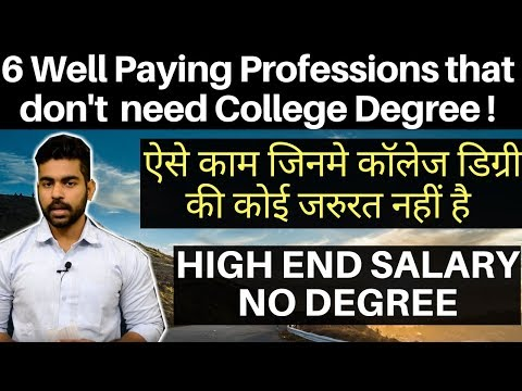 Highest Paying Jobs and Career that don't need College Degrees   Without Degree Jobs – India   2018
