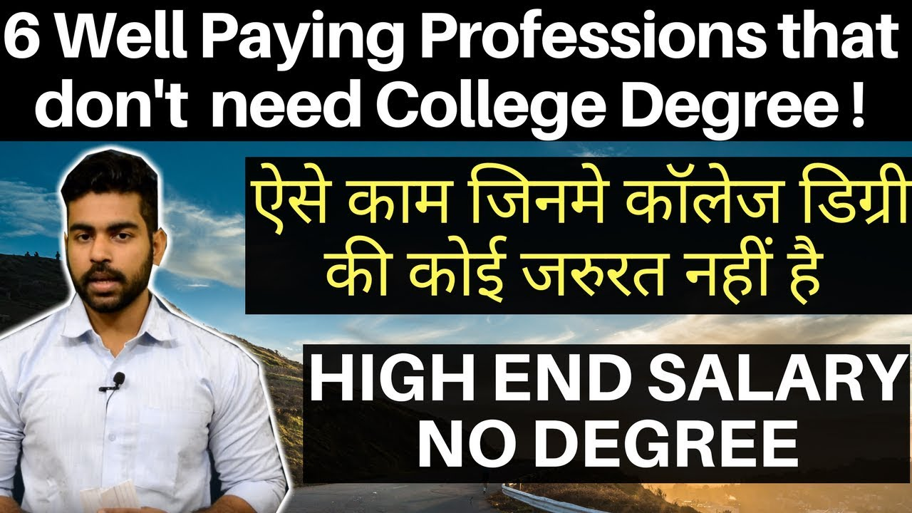 Highest Paying Jobs And Career That Dont Need College Degrees Without Degree Jobs India 2018