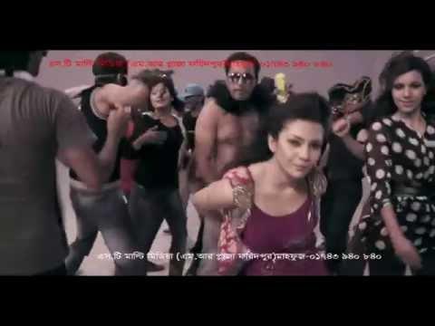 Sundori Komola Nache bY SykO TurjO bangla song letest