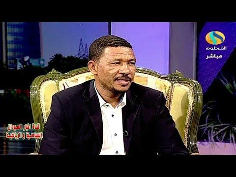 عثمان ذوالنون في لقاء ناري مع ام وضاح - كيف تكون الثورة السودانية ناجحة 100% - برنامج رفع الستار