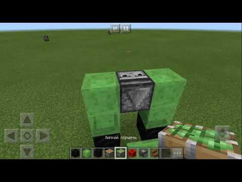 Как сделать работающую машину в Minecraft