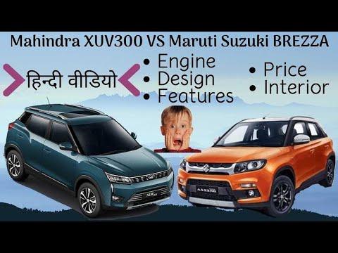 Mahindra XUV300 vs Maruti Suzuki Vitara Brezza - Price, Interior, Engine, Features - Hindi Video