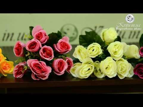 Новинки на kvitu.in.ua ! № 509 Букет бутонов роз, 53смиз YouTube · С высокой четкостью · Длительность: 2 мин1 с  · Просмотры: более 2.000 · отправлено: 13.12.2016 · кем отправлено: Интернет-магазин искусственных цветов Kvitu.in.ua
