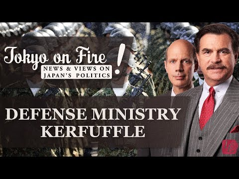 Defense Ministry Kerfuffle with New-Found Documents | Tokyo on Fire (with Benjamin Rimland)