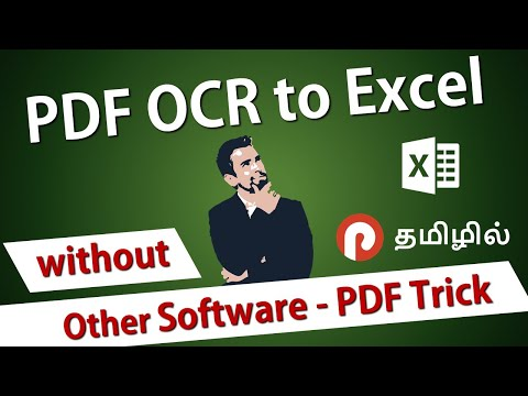 PDF To Excel Without Any Other Software In Tamil | PDF OCR | PDF To Tips & Tricks | Prabas MS Office