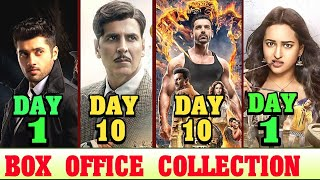 17 day gold box office collection