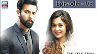 Bay Khudi - Episode 05 Full HD - ARY Zindagi Drama