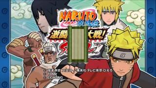 Naruto Shippuuden: Gekitou Ninja Taisen Special PC