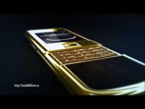 Nokia 8800 Gold Arte Brown
