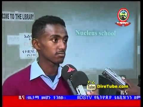 Amazing Ethiopian Teenager Develop Educational Software thumbnail