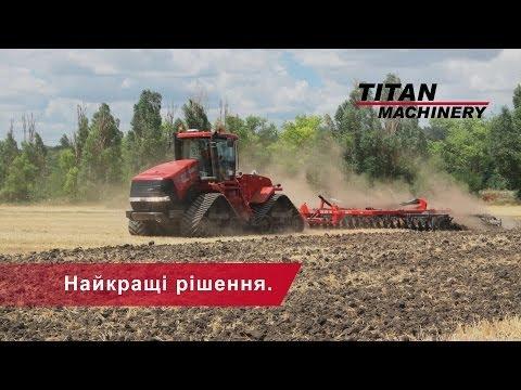 Трактор Case IH Quadtrac 500 и борона Wishek 812N-26