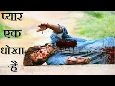 Ignore Status Hindistatus Hindilove Story Hindibest Status In