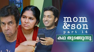 Mom & Son Web Series Part 14 | Kadha Thudangunnu | by Kaarthik Shankar
