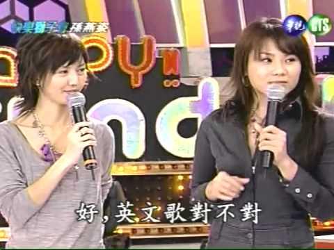 Happy Sunday 20041107 feat Stefanie Sun and Tanya Chua