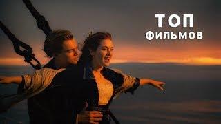 ТОП ФИЛЬМОВ,КОТОРЫЕ ПОЛУЧИЛИ ОСКАР 1994-2018(Часть 1)