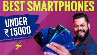 TOP 5 BEST MOBILE PHONES UNDER ₹15000 BUDGET ⚡⚡⚡ August 2019