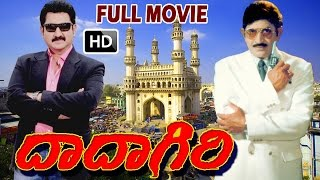 Dadagiri full movie hd | super star krishna | suman |v9 videos