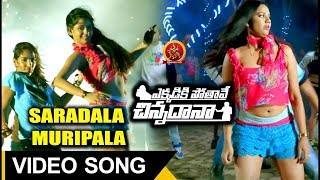Ekkadiki Pothave Chinnadana Movie Full Video Songs - Saradala Muripala Full Video Song - Poonam Kaur