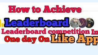 How to achieve Leaderboard competition in Like app easily Leaderboard me kesy jaen by Haadi liker
