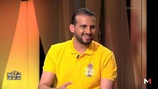 رأي صحفي مصري حول حظوظ المنتخب المغربي في