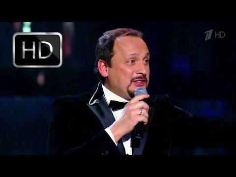 Стас Михайлов - Мама (HD TV 720p) & Сосо Павлиашвили [Юбилейный концерт 20 лет в пути 2013 год]