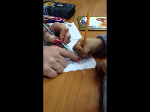 Ольга Лысенко. Курс каллиграфии для школьников (2016