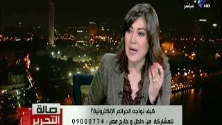 تامر عبد القادر .. الجريمة الالكترونية تأثر على الامن القومي، والبرلمان تأخر في اقرار قانون لمحاربته