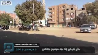 مصر العربية | سائقين بقنا يطالبون بإنشاء موقف لحمايتهم من غرامات المرور