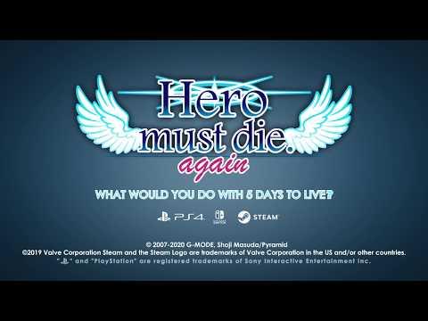 Hero Must Die. again Teaser PV