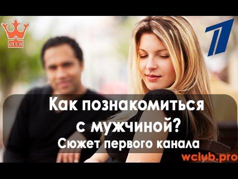 мужчина и женщина Парень просто умница, вот они настоящие мужчины!из YouTube · С высокой четкостью · Длительность: 33 с  · Просмотров: 95 · отправлено: 11-7-2015 · кем отправлено: Мужчины и женщины