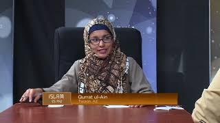 Estado de las Mujeres en el Islam
