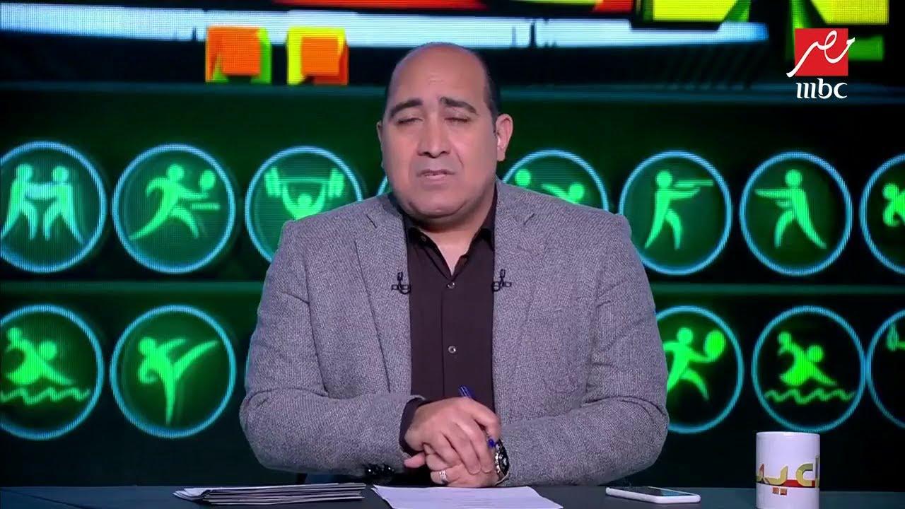 مهيب عبد الهادي بعد كارثة صن داونز : مش ده الأهلي اللى نعرفه