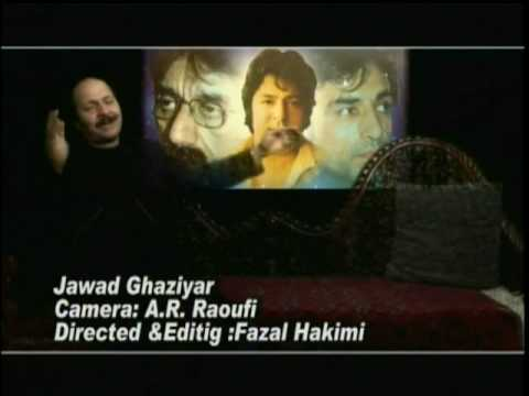 Jawad Ghaziyar - Watan Sartage Babayet Koja Shod - About Afghan Singers