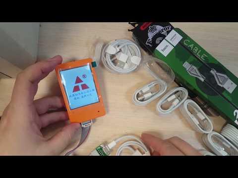 Тест кабелей IPhone Lightning на оригинальность