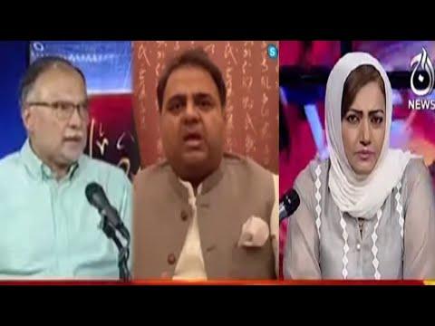 Fawad Chaudhry & Ahsan Iqbal Exclusive Interview with Asma Shirazi | Faisla Aap Ka | 25 May 2021 |