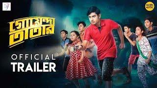 goyenda-tatar-trailer-adhiraj-shantilal-rajatava-debopriya-srikanta