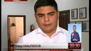 Власти  Шымкента довели рекламные агентства до предбанкротного состояния(, 2015-08-25T15:40:43.000Z)