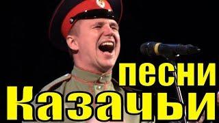 Номинация 'Исполнители казачьей песни' Фестиваль армейской песни в Сочи про казаков русские народные