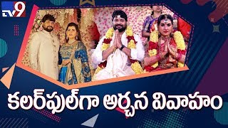 Tollywood celebrities attends actress Archana Marriage @ Hyderabad - TV9