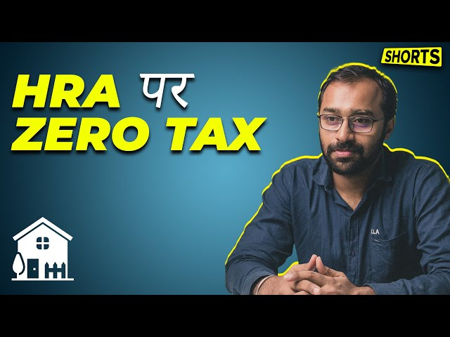 Is the entire HRA Exempt from Income Tax? #Shorts
