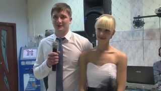Молодожены: слова в конце свадьбы (closing speech newlyweds)