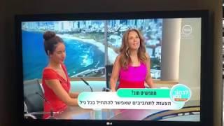 מאירות שביל ישראל בתכנית בוקר של מיכל צפיר ערוץ 10 14 בשלט